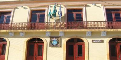 Camara Municipal de Antonina, Paraná