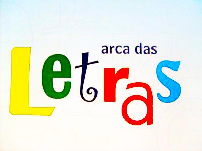 arca-das-letras